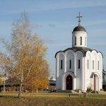 ph_nikolay-pogorelov_view-4-r