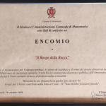 diploma-abr-r